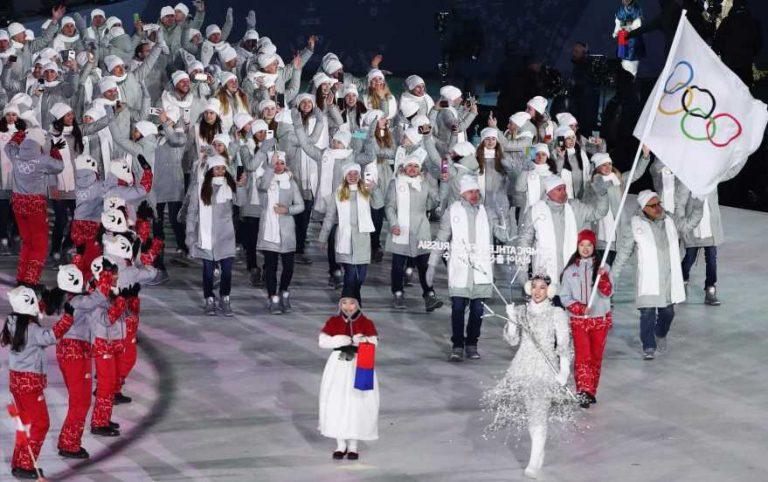 roc olympics - photo #10